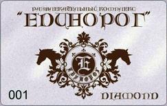 diamond_card