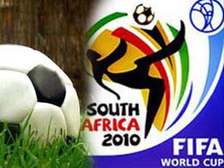 logo_soccer_2010